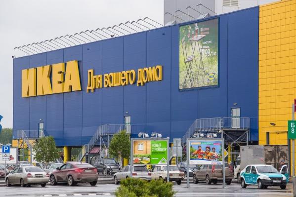 Ранее в «Солонцах» должна была появиться IKEA