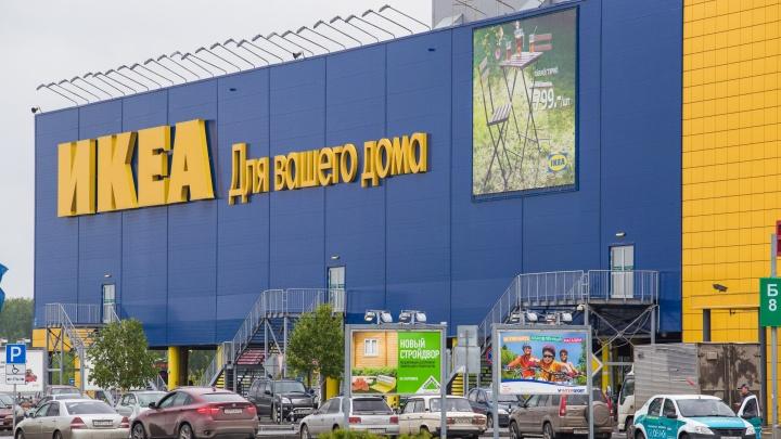 Планируемый под строительство IKEA участок в «Солонцах-2» оказался никому не нужен