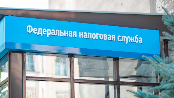 Налоговики хотят признать банкротом полного тезку ростовского депутата Бояркина