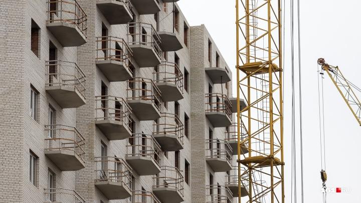 Ростову не удается собрать налог с более чем 150 тысяч объектов недвижимости
