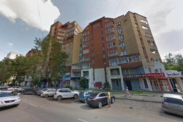 В Перми представительство «Синергии» находится на улице Екатерининской