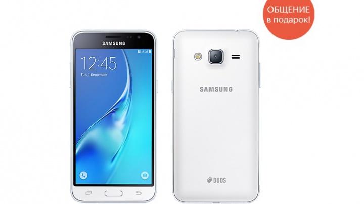 «МегаФон» дарит до 6 месяцев связи за покупку смартфонов серии Samsung Galaxy J