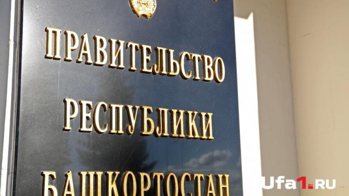В Башкирии появился Госкомитет по внешнеэкономическим связям