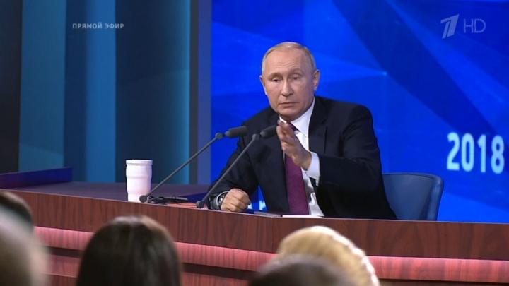 Владимир Путин ответил на вопросы журналистов про мусор, рэперов и свою будущую жену