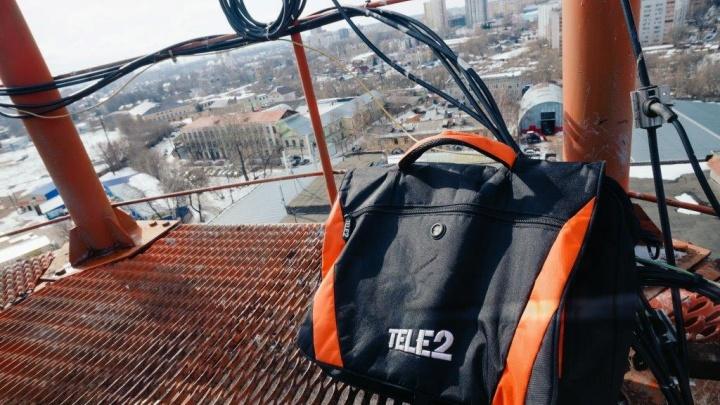 Tele2 запустила 4G в малых населенных пунктах Омской области