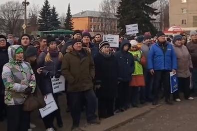 «Нас травят! Это экокатастрофа»: в Рыбинске люди взбунтовались против строительства ЦБК