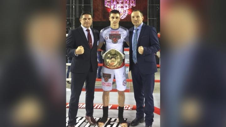 Челябинец завоевал пояс чемпиона России по кикбоксингу среди профессионалов