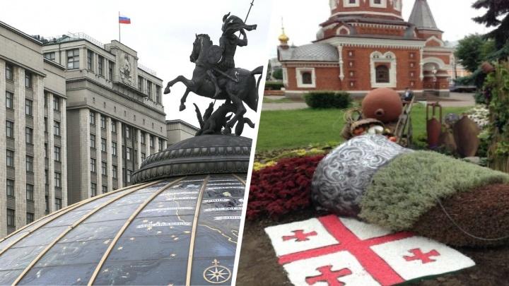 «Они хамят и грубят»: Госдума России единогласно проголосовала за санкции против Грузии