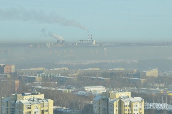 Предприятия просят сократить выбросы ещё на два дня