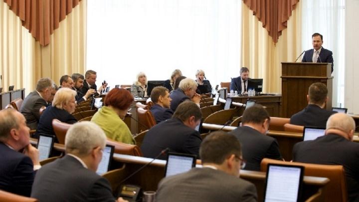 Депутаты Заксобрания края отчитались о доходах. Смотрим, кто самый богатый