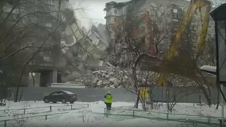 «В штатном режиме»: в Магнитогорске снесли уцелевшую при взрыве стену