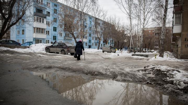 В Новосибирск придёт очередная волна потепления