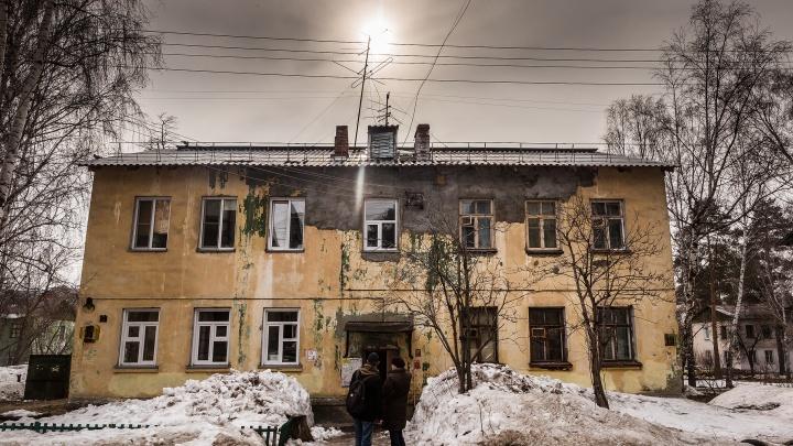 «В потолок смотрела и звёзды видела»: репортаж с самой опасной улицы Новосибирска