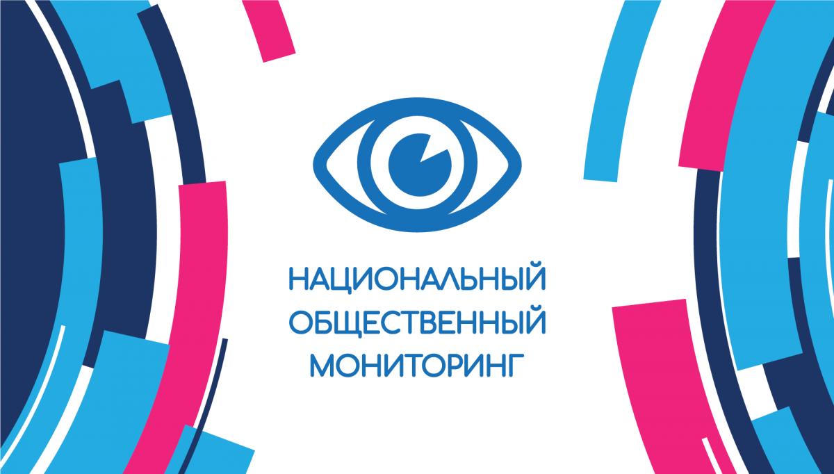 Избирательная комиссия Ростовской области — среди лидеров в рейтинге ассоциации наблюдателей