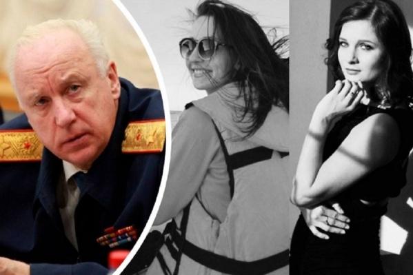 Александр Бастрыкин поручил за месяц разобраться с расследованием убийства девушек на Уктусе, но это не помогло