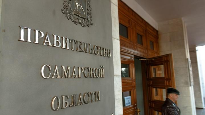 Привлекли деньги из народа: Самарская область продала облигаций на восемь миллиардов рублей