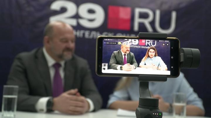 Смотрим стрим 29.RU с Игорем Орловым: вопросы про мусор, выборы и планы на Новый год