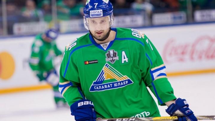«Салават Юлаев» останется без нападающего