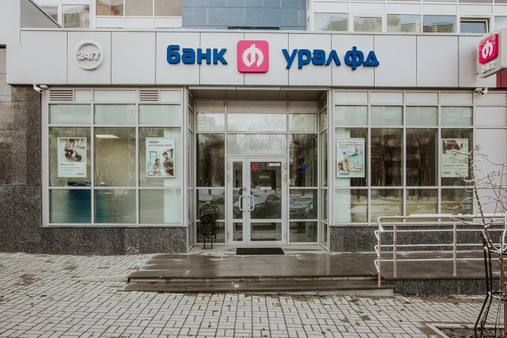 Выдача займов юридическим лицам в суммах от 5 000 000 рублей.