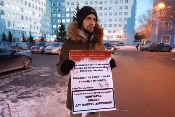 Станислав Куницкий провел пикет у здания ОКБ №2