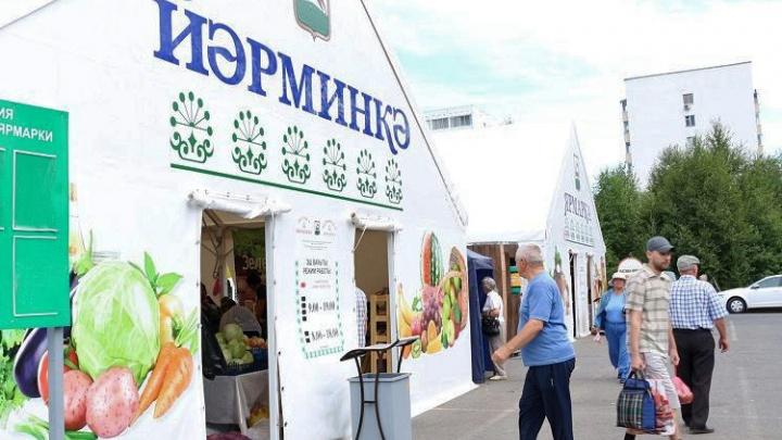 Чем заняться в выходные: в Уфе пройдут продуктовые ярмарки