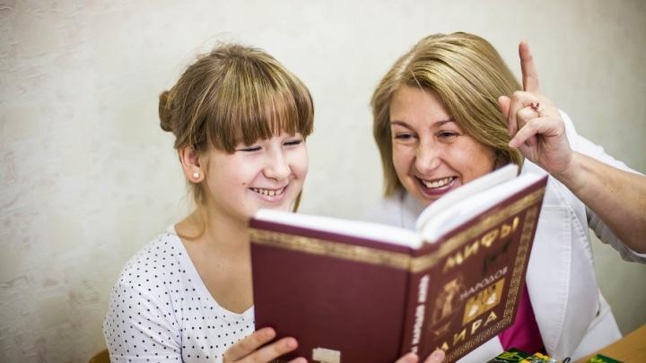 Как легко улучшить успеваемость школьника
