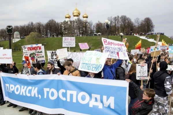 В этом году монстранты в Ярославле пройдут по нижнему ярусу Волжской набережной
