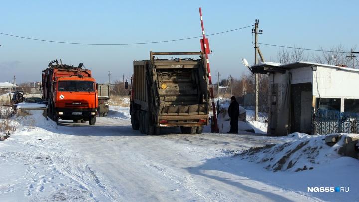 Московский суд постановил, что РЭК правильно рассчитала мусорный тариф для омичей