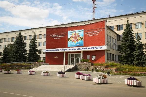 Ветинститут ЮУрГАУ несколько лет сотрясают коррупционные скандалы