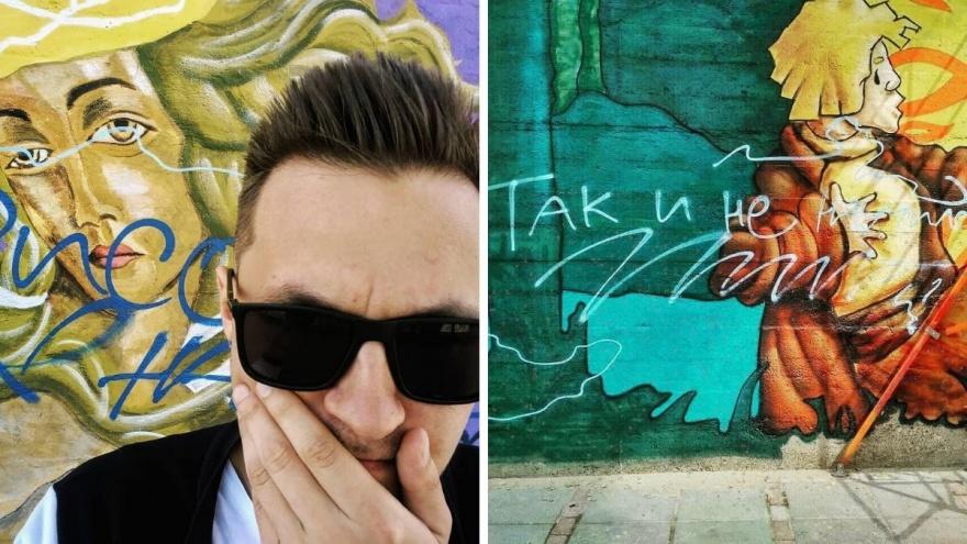 «Научись рисовать». Художник Виталий Лазаренко — об испорченном граффити на набережной Тюмени