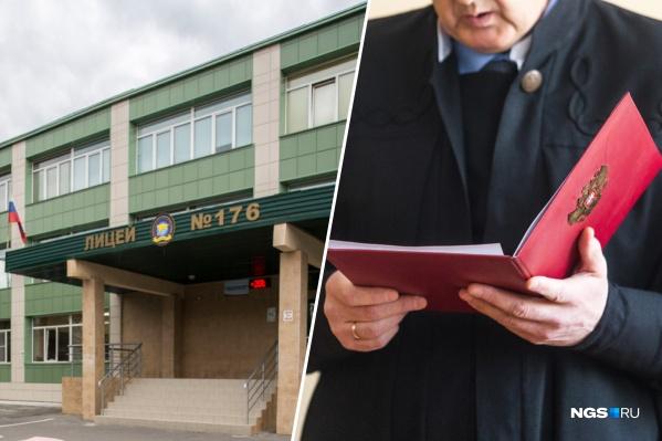 Кировский суд решил, что преподаватель лицея № 176 невиновна