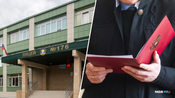 С новосибирской учительницы сняли обвинения в избиении четвероклассника