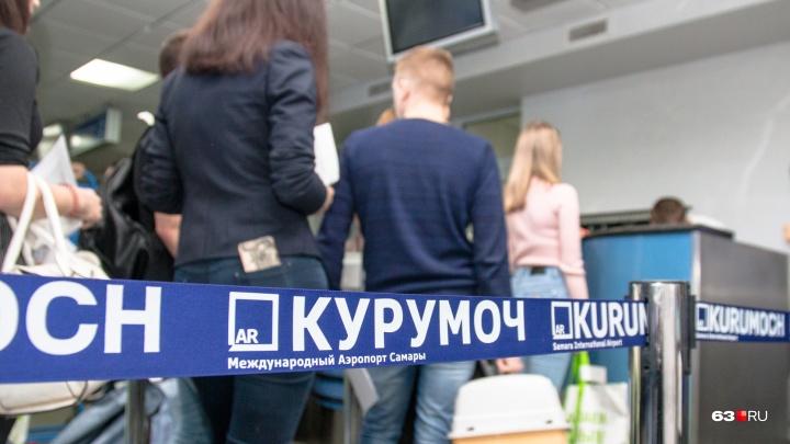 Ждали шесть часов: в самарском аэропорту задержали самолёт «Уральских авиалиний»
