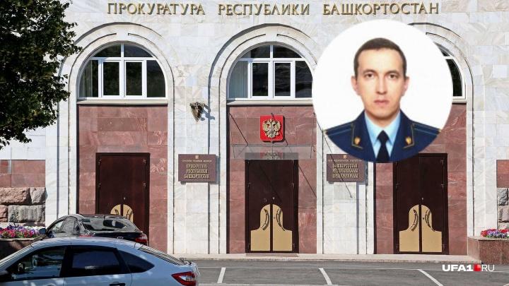 Мечетлинскому району Башкирии нашли нового прокурора