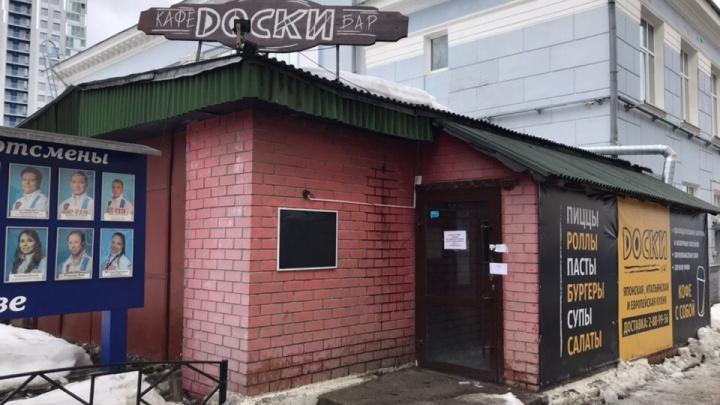 На стадионе «Динамо» снесут здание, в котором работал популярный бар «Dоски»