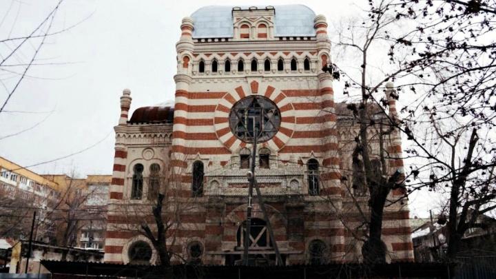 В Самаре заморозили реставрацию хоральной синагоги
