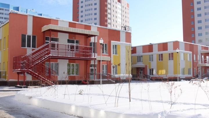 В микрорайоне Волгарь открыли новый детский сад на230 мест