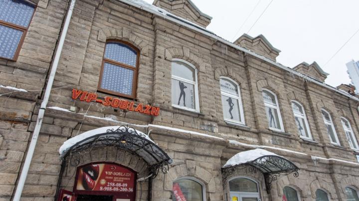 От спа-салона в центре Челябинска потребовали снять с окон эротическую рекламу