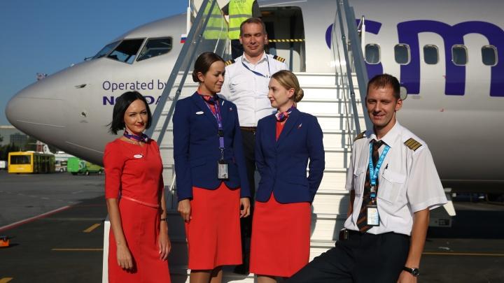 Из Новосибирска в Москву начала летать новая авиакомпания Smartavia