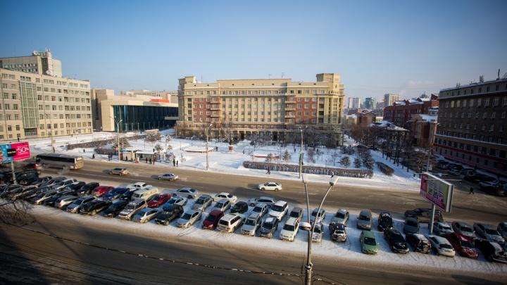 Жить стало лучше: в Новосибирской области подросло качество жизни