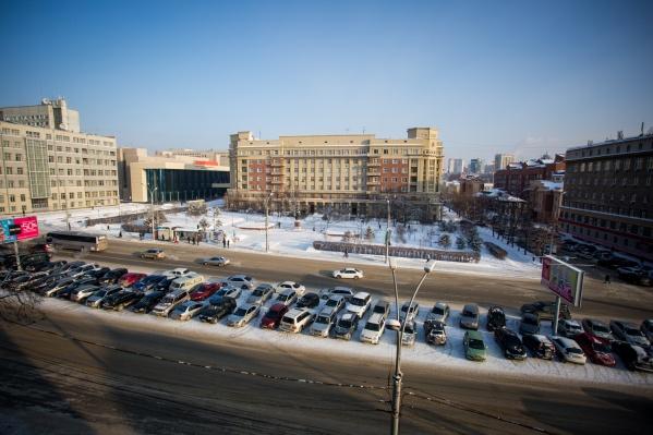 Новосибирская область заняла 26-е место в рейтинге