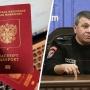 «Цена вопроса — сотни тысяч»: армянина из Челябинска по ошибке объявили в международный розыск