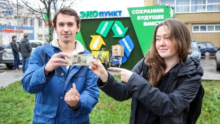 Как журналисты NN.RU сортируют мусор и зарабатывают «грязные» деньги