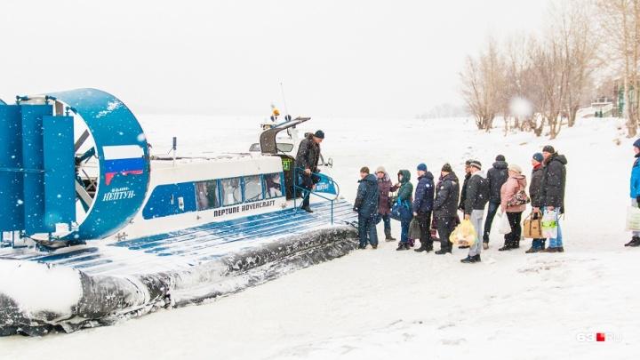 Зимняя переправа из Самары в Рождествено подорожает