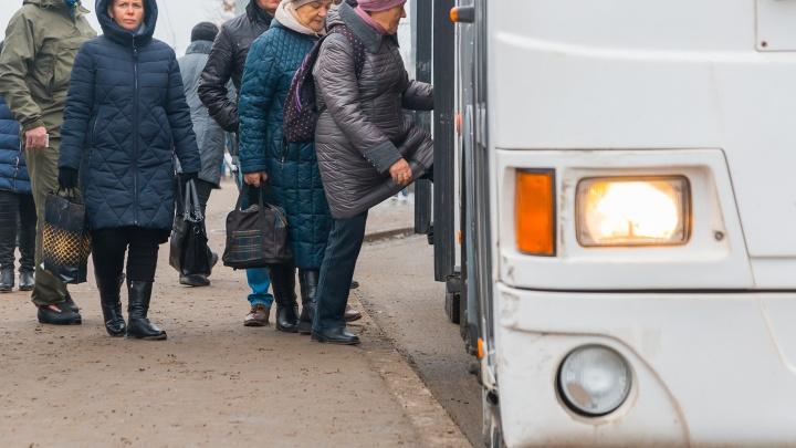 В Самаре изменился график движения дачных автобусов