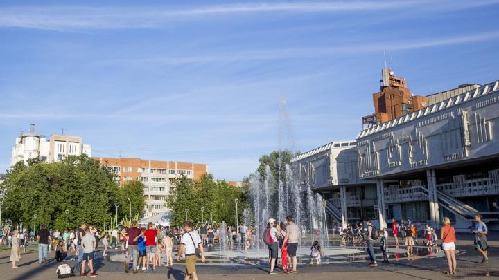 В Ярославле запретят шуметь возле ТЮЗа: почему