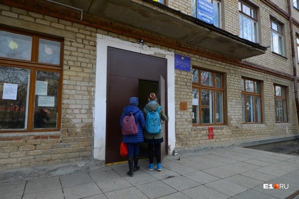 Большинство екатеринбуржцев имеет возможность выбрать одну из нескольких школ по прописке