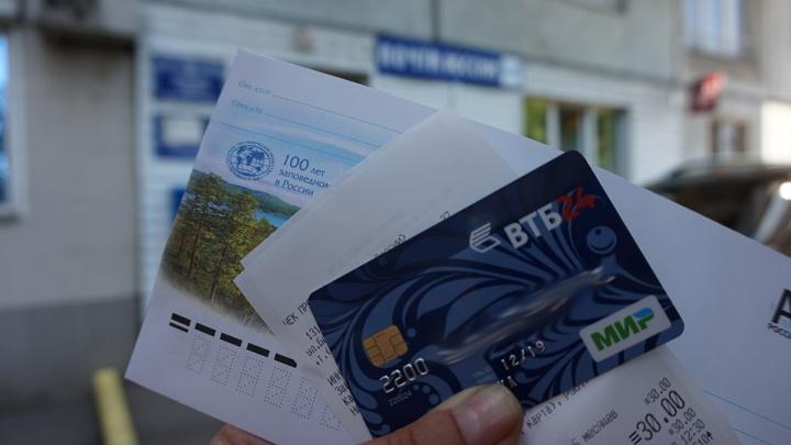 Миру — «Мир»: тестируем новую банковскую карту для бюджетников