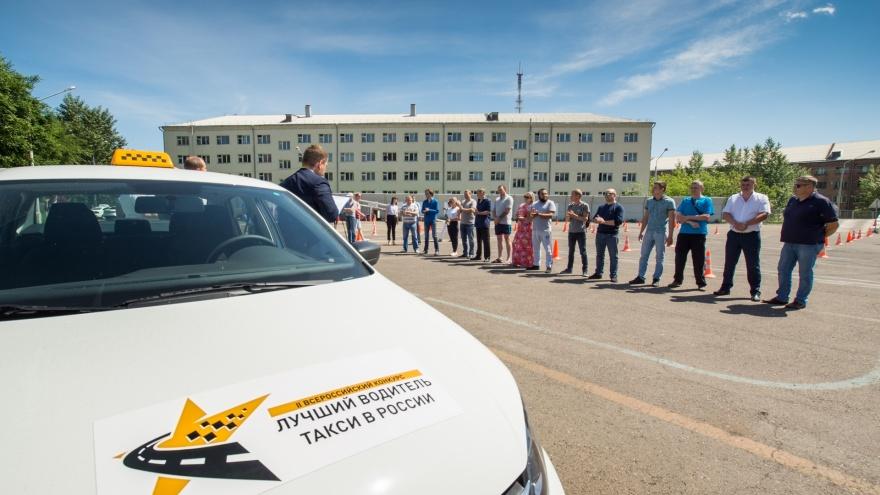 «Нужны железные нервы»: в Красноярске выбрали лучшего водителя такси. Смотрим, как это было