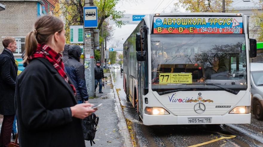 В Перми 1 мая часть маршрутов общественного транспорта отменят до 16:30